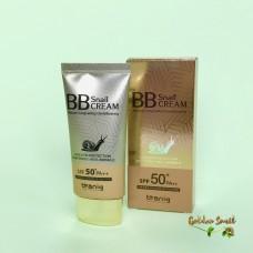 Омолаживающий ББ крем с муцином улитки Byanig BB Snail Cream SPF50+ PA++