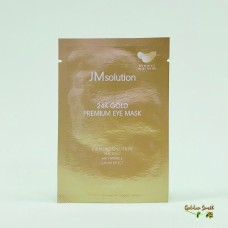 Премиум-патчи для зоны вокруг глаз с золотом JMsolution 24K Gold Premium Eye Mask
