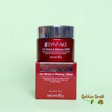 Антивозрастной пептидный крем для лица Secret Key Syn-Ake Anti Wrinkle & Whitening Cream