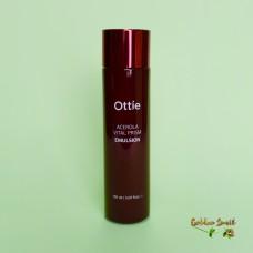 Витаминная эмульсия с ацеролой Ottie Acerola Vital Prism Emulsion