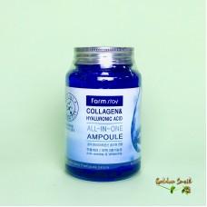 Многофункциональное ампульное средство с гиалуроновой кислотой и коллагеном 250 мл FarmStay Collagen Hyaluronic Acid All-In-One Ampoule