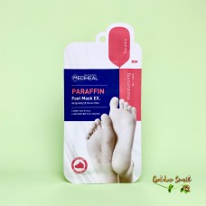 Парафиновая маска для ног  Mediheal Paraffin Foot Mask EX