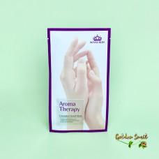 Интенсивно увлажняющая маска для рук с экстрактом лаванды Royal Skin Aromatherapy Lavender