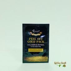 Золотая маска-пленка коллаген и ретинол Bооn7 Peel Off Gold Pack