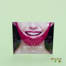 Интенсивная лифтинг – маска для зоны подбородка Avajar Perfect V Lifting Premium Mask