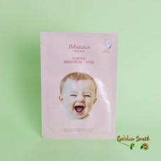 Осветляющая гипоаллергенная тканевая маска JMsolution Mama Pureness Brightening Mask