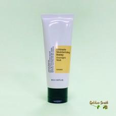 Медовая интенсивно увлажняющая ночная маска для лица 50 млCosrx Ultimate Moisturizing Honey Overnight Mask