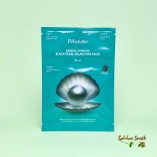 Трёхшаговый набор для сияния кожи с черным жемчугом JMsolution Marine Luminous Black Pearl Balancing Mask