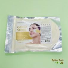 Альгинатная маска для лица с золотом и улиткой Lindsay Premium Gold Snail Modeling Mask