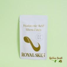 Омолаживающие патчи с микроиглами из гиалуроновой кислоты Royal Skin Hyaluronic Acid Micro Patch.