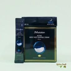Ночной крем с экстрактом ласточкиного гнезда 4 мл JMsolution Active Bird's Nest Sleeping Cream