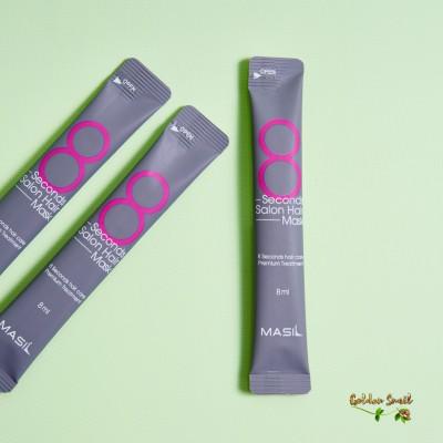 Восстанавливающая маска для волос салонный эффект 8 мл Masil 8 Seconds Salon Hair Mask