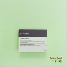 Набор средств для чувствительной кожи Primera Soothing Sensitive 3 Step Gift Set