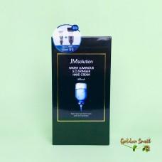Интенсивно увлажняющий крем для рук с гиалуроновой кислотой JMsolution Water Luminous SOS Ringer Hand Cream