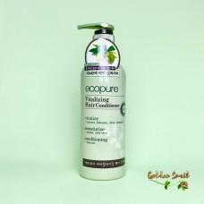 Интенсивный кондиционер для увлажнения и питания волос 700 мл ECOPURE Vitalizing Hair Conditioner