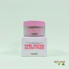 Увлажняющие пэды с экстрактом лотоса и керамидами 50 шт So Natural Pink Water Glow Pads