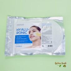 Альгинатная маска для лица c гиалуроновой кислотой Lindsay Premium Hyaluronic Modeling Mask