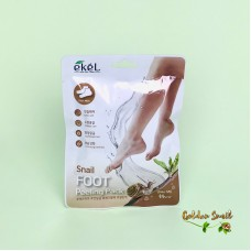 Пилинг-носочки с муцином улитки Ekel Snail Foot Peeling Pack