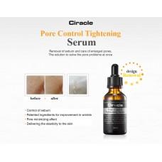 Сыворотка для сужения пор 30 мл Ciracle Pore Control Tightening Serum