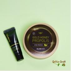 Гидрогелевые патчи с экстрактом прополиса GLAMMEDI Gold Honey Propolis Eye Patch
