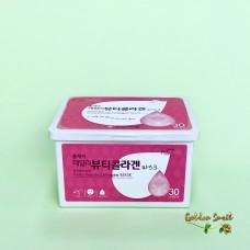 Набор увлажняющих масок с гидролизованным коллагеном для лица Homecare Daily Beauty Collagen Mask