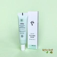 Цветокорректирующая база под макияж Ottie Color Fitting Base Green SPF28 PA++