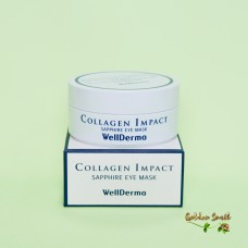 Сапфировые патчи с морским коллагеном Wellderma Collagen Impact Sapphire Eye Mask