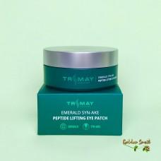 Лифтинг патчи с пептидом змеиного яда и изумрудного порошка Trimay Emerald Syn-Ake Peptide Lifting Eye Patch