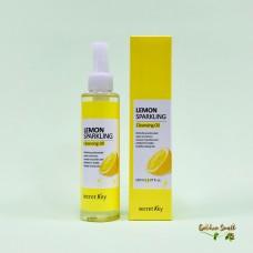 Гидрофильное масло с экстрактом лимона 150 мл Secret Key Lemon Sparkling Cleansing Oil