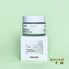 Ферментированный крем против несовершенств Manyo Factory Galactomy Essence Cream