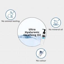 Гидрофильное масло с гиалуроновой кислотой 150 мл Coxir Ultra Hyaluronic Cleansing Oil