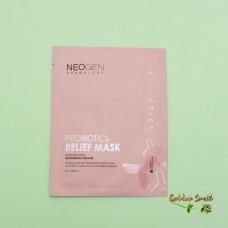 Тканевая маска с пробиотиками Neogen Dermalogy Probiotics Relief Mask