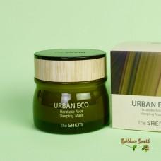 Питательная ночная маска с экстрактом Новозеландского льна The Saem Urban Eco Harakeke Root Sleeping Mask