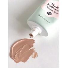 Успокаивающий ББ-крем для чувствительной кожи Ottie Plant Soothing Blemish Balm