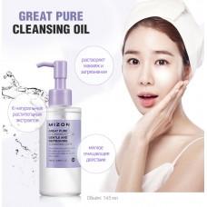 Гидрофильное масло с растительными экстрактами 145 мл Mizon Great Pure Cleansing Oil