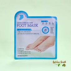 Маска для ног Комплексный уход Double & Zero Special Care Food Mask