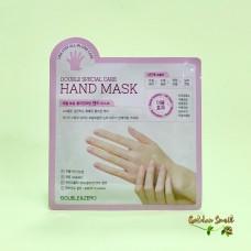 Маска для рук Комплексный уход Double & Zero Special Care Hand Mask