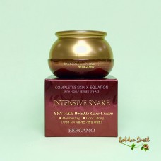 Антивозрастной крем со змеиным ядом 50 мл Bergamo Intensive Snake Syn-Ake Wrinkle Care Cream
