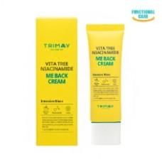 Осветляющий высококонцентрированный крем с витаминами Trimay Vita Tree Niacinamide Me Back Cream 50 мл