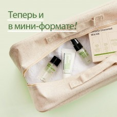 Мини набор успокаивающих средств с центеллой без эфирных масел Purito Centella Unscented Line Travel Kit
